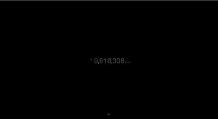 19,818.306mm
