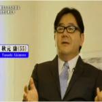 """もうひとつ""""お金""""の意味を書き加えたとしたら・・・秋元康さんが語るお金の意味に感銘"""