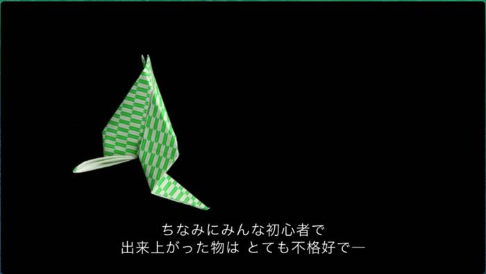 折り紙初心者の成果物