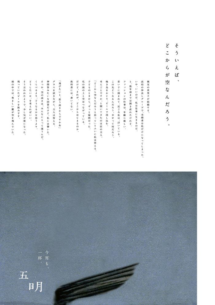 五明のコピー