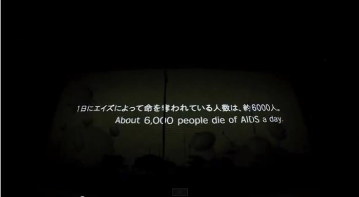 1日にエイズによって命を奪われている人数は、約6000人。
