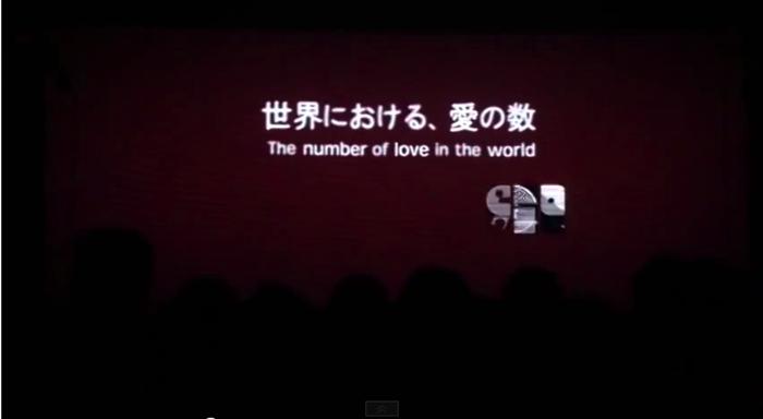世界における、愛の数