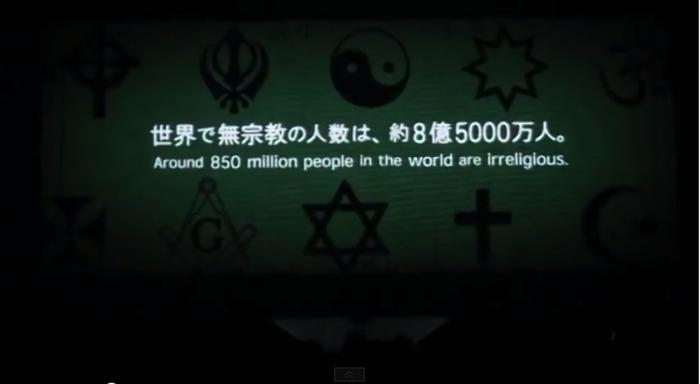 世界で無宗教の人数は、約8億5000万人。