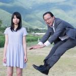 記念写真の最新トレンド!?有頂天なお父さんと冷静な娘のツーショット写真