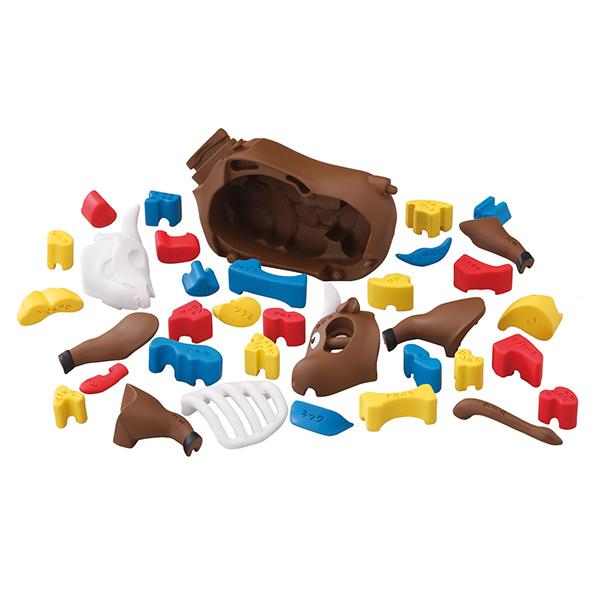 放課後の怪談シリーズ 理科室の模型復元パズル ウシ模型パーツ