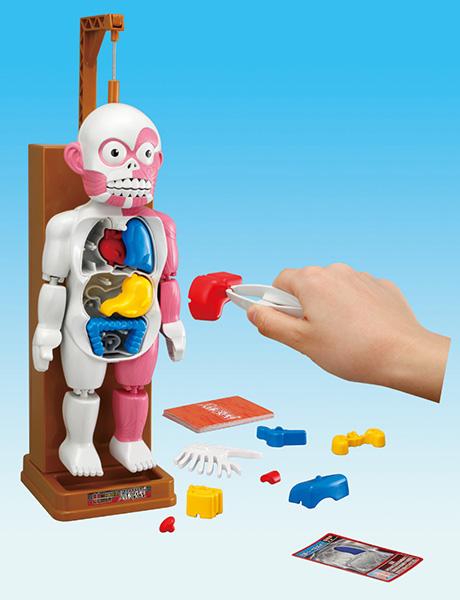 放課後の怪談シリーズ 恐怖!ドキドキクラッシュ人体模型遊び方1
