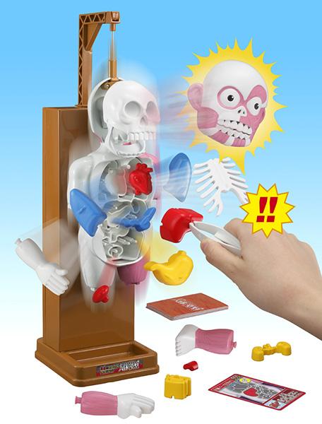 放課後の怪談シリーズ 恐怖!ドキドキクラッシュ人体模型遊び方2