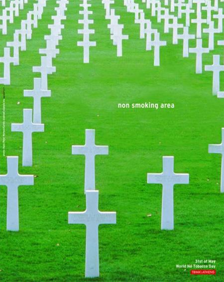 禁煙広告11