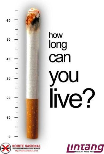 禁煙広告3