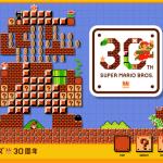 任天堂が「スーパーマリオブラザーズ」30周年を記念して特設サイトを公開