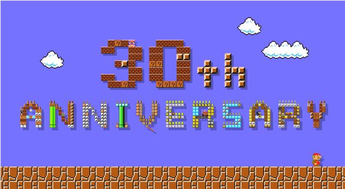 スーパーマリオブラザーズ30周年3
