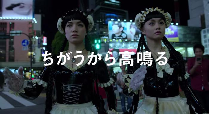 マネキン・ダンス・デュオ FEMM1
