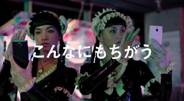 マネキン・ダンス・デュオ FEMM2
