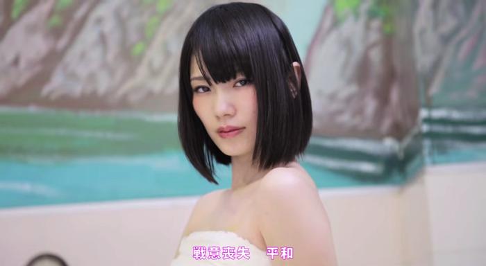 LADYBABY「ニッポン饅頭」6