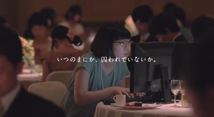 株式会社システナ - CMシーン12