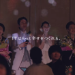 株式会社システナ - CMシーン24