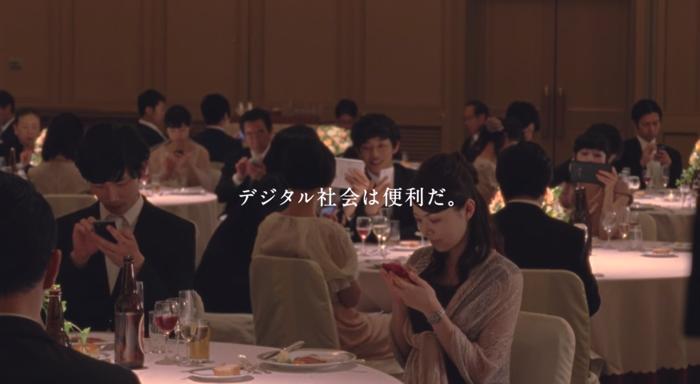 株式会社システナ - CMシーン5