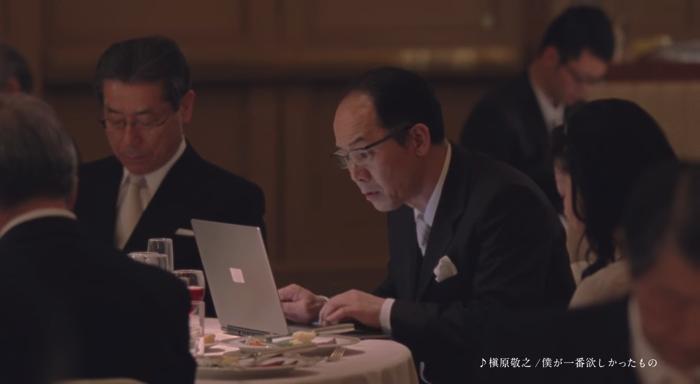 株式会社システナ - CMシーン6