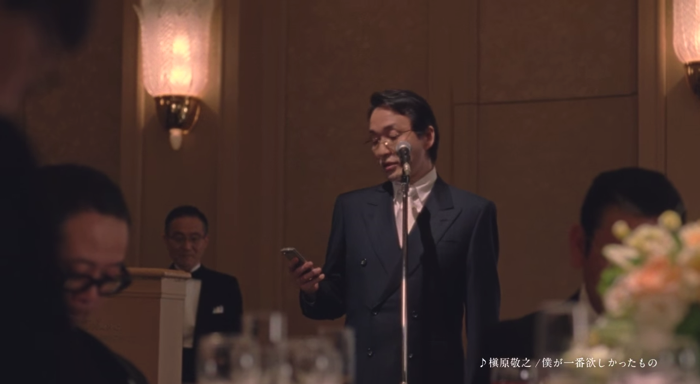 株式会社システナ - CMシーン7
