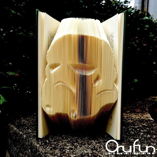 ブックアート「OruFun」10