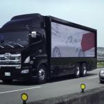 大型ビジョンでスキャン!自動車の買取価格を一瞬で査定してくれるトラックが登場