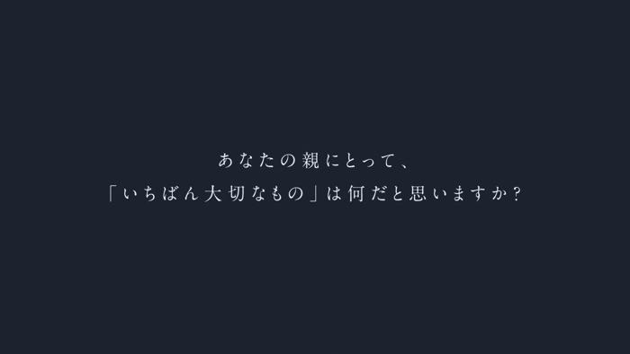 シーン11