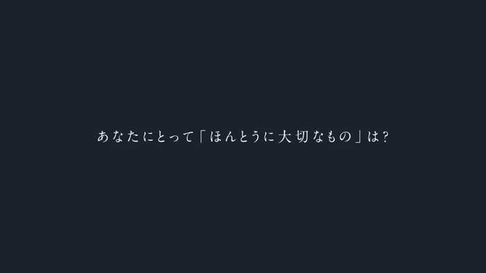 シーン19
