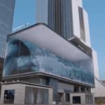 街の中心に大きな水槽が!?波の動きをリアルに再現した映像が圧巻