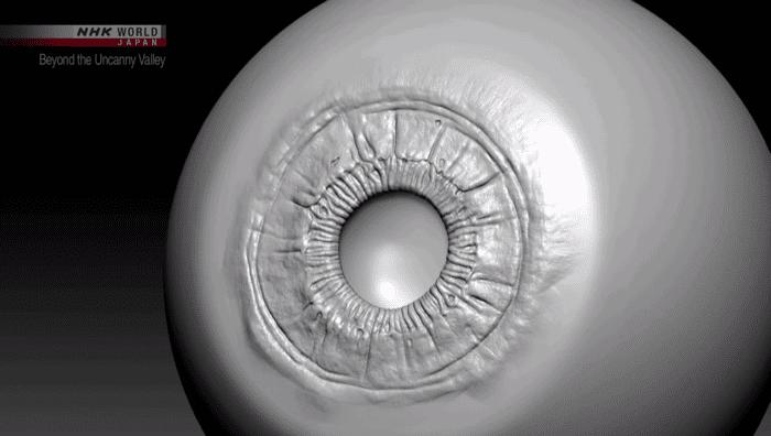 Sayaの瞳