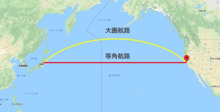 メルカトル図法の世界地図