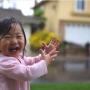 ケイデン + 雨